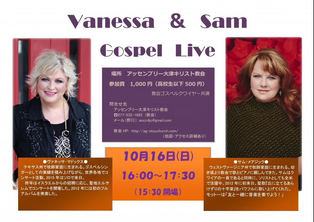 M&M Gospel Live