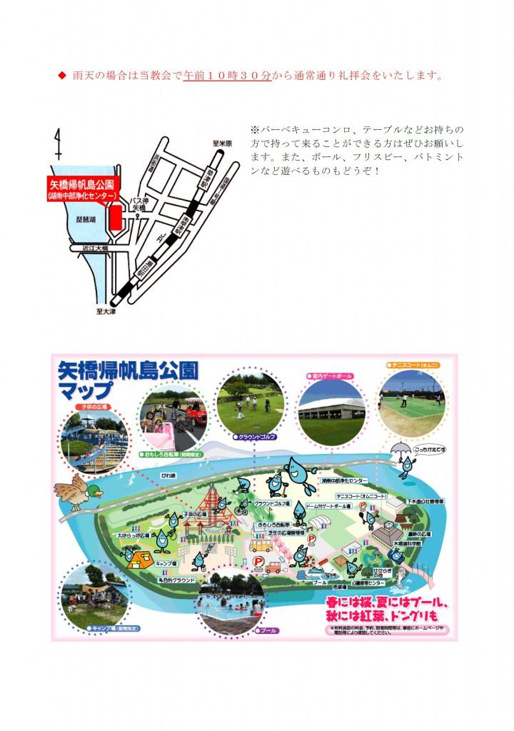 BBQ地図